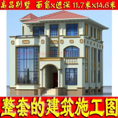 欧式风格带地下室、电梯、落地窗奢华全套三层别墅设计图(含效果+结构+水电+空调+燃气)11.7x14