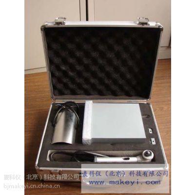 MKY-SHZ7 智能磨音测量仪库号:3880