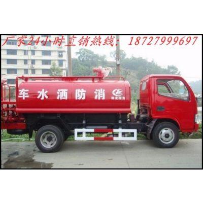 供应5方抗旱洒水车价格18727999697