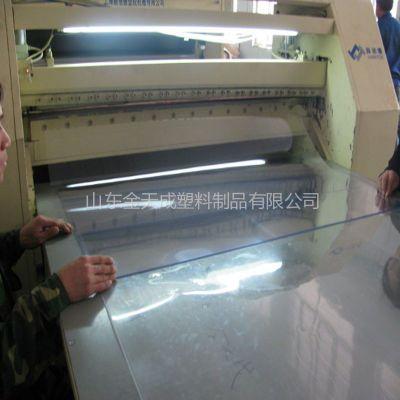 供应【质量保证】透明pvc板材透明磨砂 pvc板材 pvc塑料板