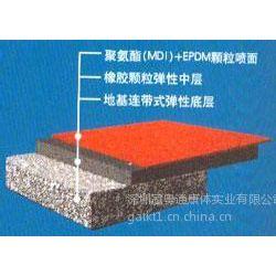 供应深圳EPDM地板 epdm跑道 塑胶跑道施工
