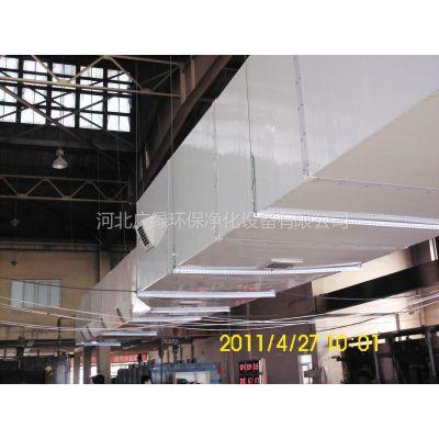 供应广绿湿帘冷风机|江苏玻璃厂高温车间降温设备