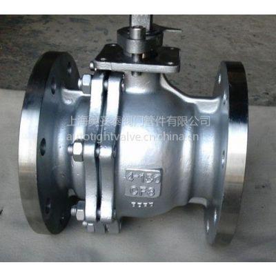 供应浮动球阀,全通径,两片式,Class 150/300