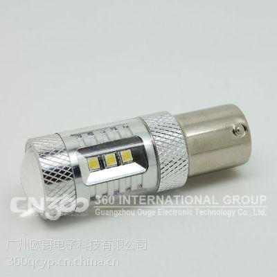 供应供应LED雾灯、转向灯、刹车灯、牌照灯、汽车大灯等、30W
