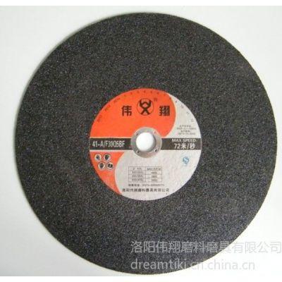 供应出售400*3.2*32树脂砂轮切割片|磨光片 13939939028
