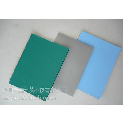 供应防静电台垫 防静电桌布 防静电地垫 各种防静电产品供您选择
