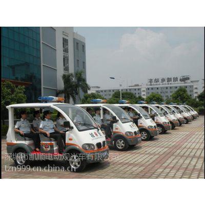 供应供应全国部队专用的五座电动车