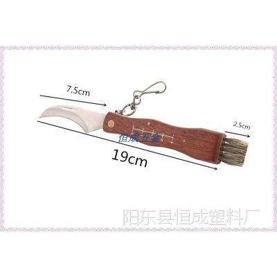 阳东厂家供应采蘑菇小刀  木柄小刀  多功能蘑菇刀