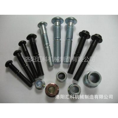 供应异型螺栓 钢构紧固件 摩配方头 扁头 圆头 鱼尾超大特大螺栓非标