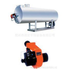 厂家专业供应 RLY系列燃油 气热风炉 气热风炉