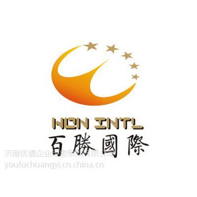 济南商标设计公司