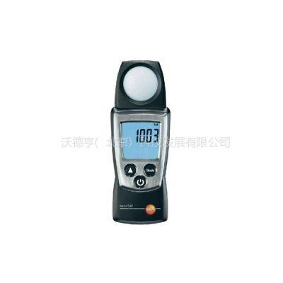 供应德国testo540照度仪-低价促销,一级代理