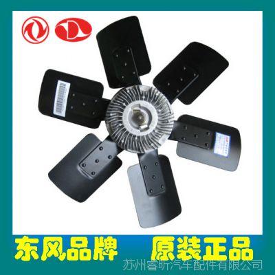 东风原厂C4931500硅油风扇离合器总成
