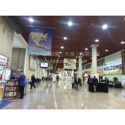 2016年美国拉斯维加斯酒店家具及酒店用品展会