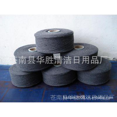 厂家批发高质量10s黑色汽流纺棉纱
