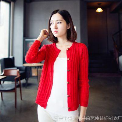 2015新款韩版宽松长款毛衣女长袖开衫针织衫女上衣外套