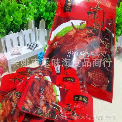 厂家直供善味阁酱鸭舌 杭州特产礼包净32克(单根8包装)批发代发