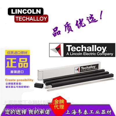 供应纯镍和镍基合金焊材 ERNiFeCr-2/Techalloy 718 合金718