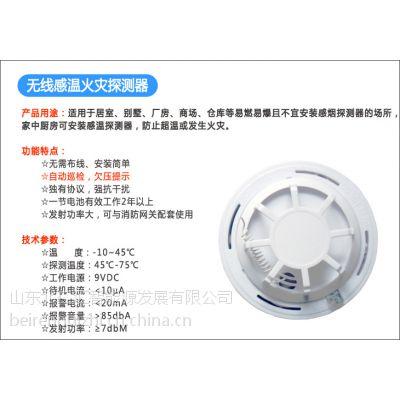 厨房务必安装无线燃气探测器 预防煤气罐失火