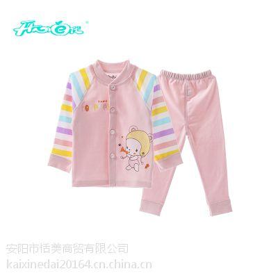 厂家批发开心e代 春款童套装 纯棉婴儿套装 卡通长袖宝宝内衣套装
