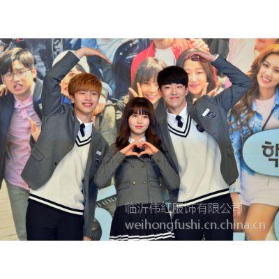 临沂韩版学生服哪里做得好 淄博校服生产厂家 滨州学生服订做
