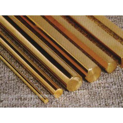 供应【CuZn36Pb3铜合金CuZn36Pb3铜棒CuZn36Pb3铜带】