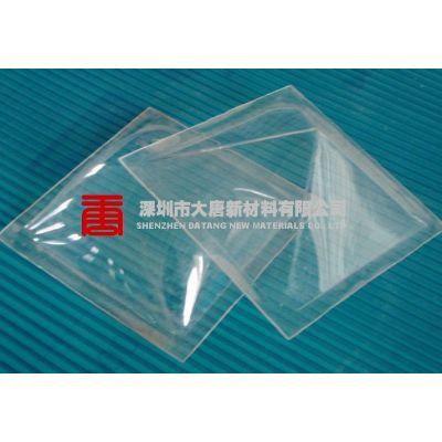 供应清溪塘厦PC耐力板-清溪塘厦PC阳光板-清溪塘厦透明PC厚板厂家