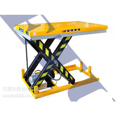 ETU易梯优,标准型电动平台 升降平台 电动液压升降平台 可定制