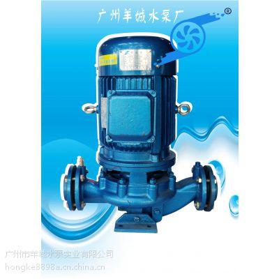 羊城牌|羊城GD100-21|GD型管道式离心泵|东莞水泵厂