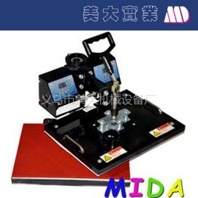 供应双面发热平板摇头烫画机 上下发热转印机 双核热烫画机