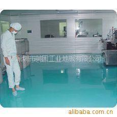 供应深圳环氧树脂永久性防静电耐磨地坪、进口PVC地板