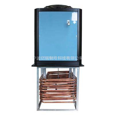 供应厂家直销沉浸式油冷机 数控车床制冷设备 冷却机 油冷机
