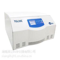 供应株洲高速冷冻离心机的研发及产生静电的原因分析
