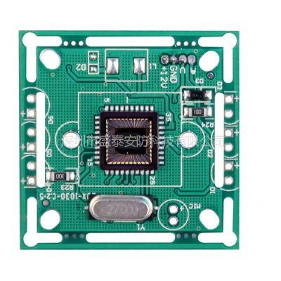 供应批发1/4 CMOS 主板型号1030,厂家直销。