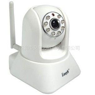 供应厂家直销 云台网络摄像机 高清100万像素 360°旋转 安保力科H3-187V