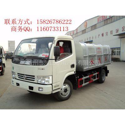 供应垃圾车-低价供应5-10吨密封式垃圾车价格图片厂家