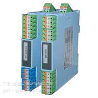 供应上润WP-9033系列配电器:上润系列仪表,厂家生产批发