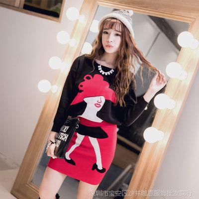 供应2014新款韩版美女头像加厚女式休闲针织套装两件套包臀厂家批