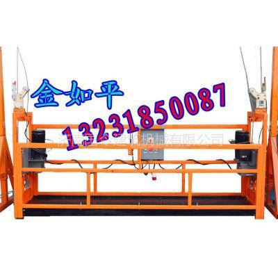 供应园林和高空作业机械-电动吊篮生产厂家热销