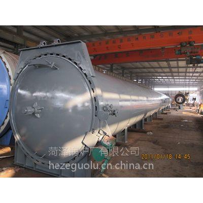 免蒸压混凝土砖设备 菏锅蒸压釜 蒸压粉煤灰砖生产线