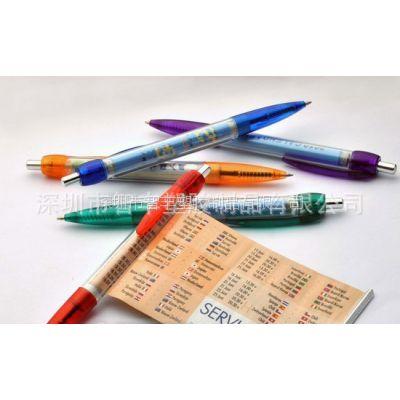 智丰塑胶制品厂专业拉画笔生产厂家,企业,工厂,广告宣传促销赠送产品制造供应商