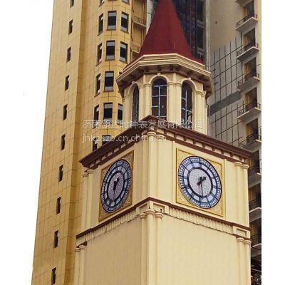 山东康巴丝专业生产kts-15型英式塔钟 户外英式塔楼大钟 四面塔钟 定制其他钟表
