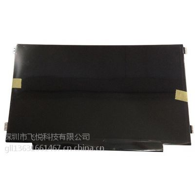 LP125WH2 B125XW01 V.0 X230I X220I 笔记本液晶屏幕