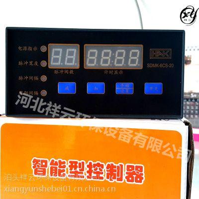 河北祥云面板可编程控制器 智能脉冲控制仪20路现货供应