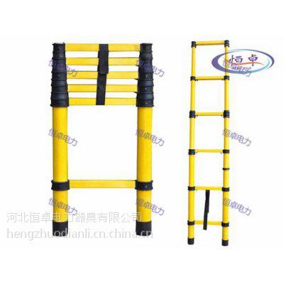 超轻型鱼竿式伸缩单梯 玻璃钢竹节梯厂家 竹节式绝缘梯规格