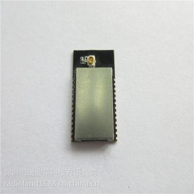 新品CC2541+CC2592 BLE4.0超远距离/无线蓝牙可透传模块 厂家直销