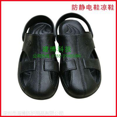 夏天透气PU防静电凉鞋洁净安全工作鞋子不分男女黑蓝白色