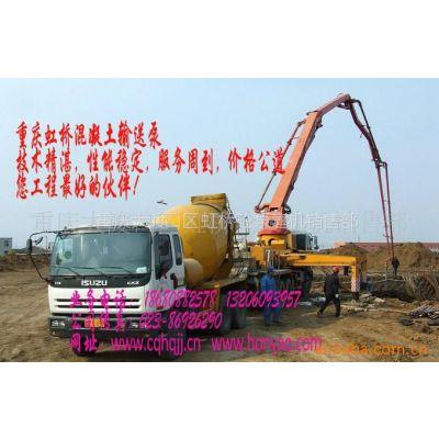 供应汽车泵臂架泵维修 改装 租赁