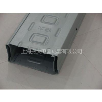 供应金属线槽,300*100金属线槽价格,镀锌板电缆桥架