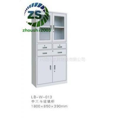 广州供应文件柜W-013款钢制文件柜,质量保证,价格合理,物超所值